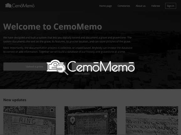 cemomemo company logo on screenshot background